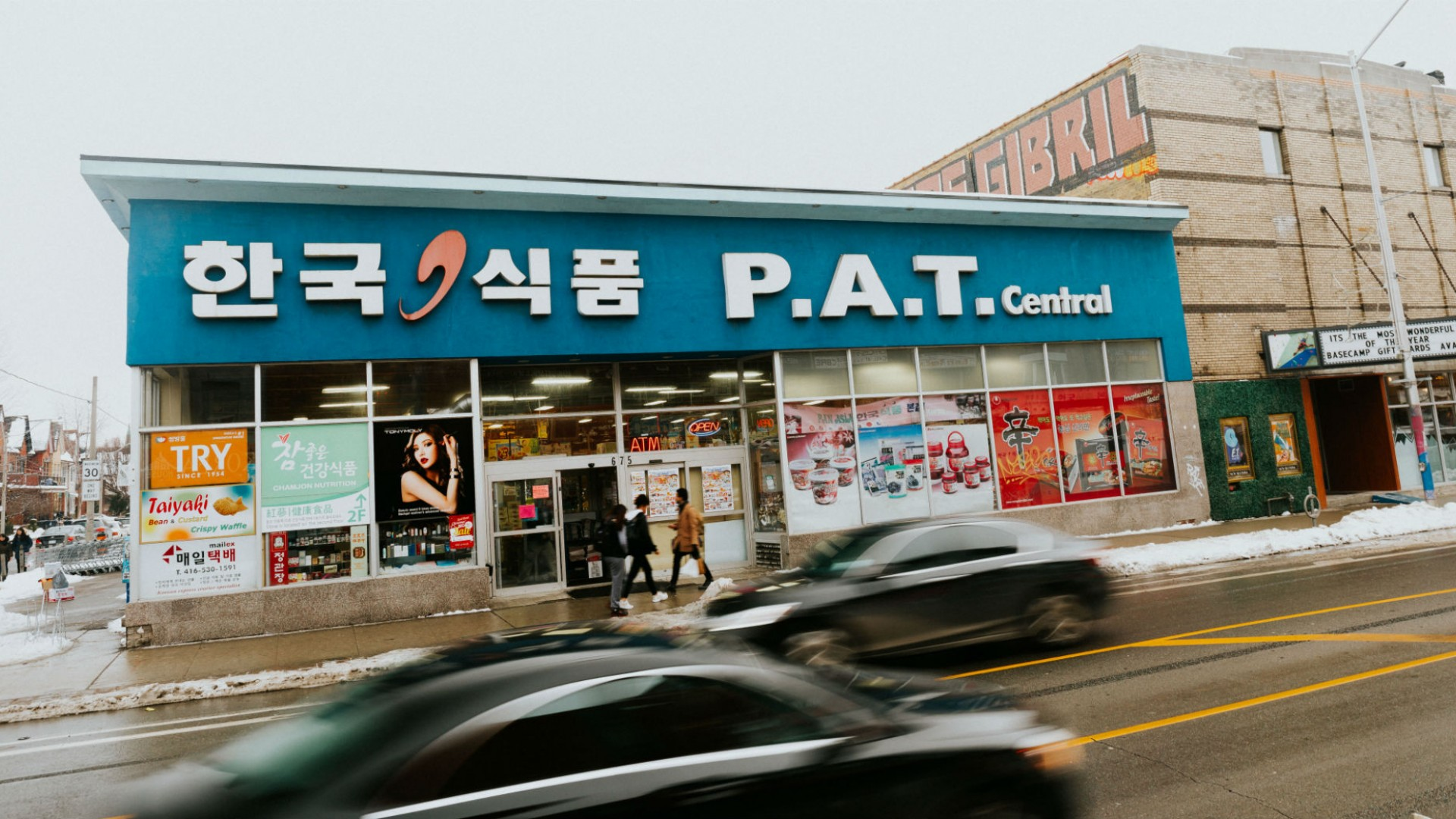 kids-of-koreatown-PAT-2