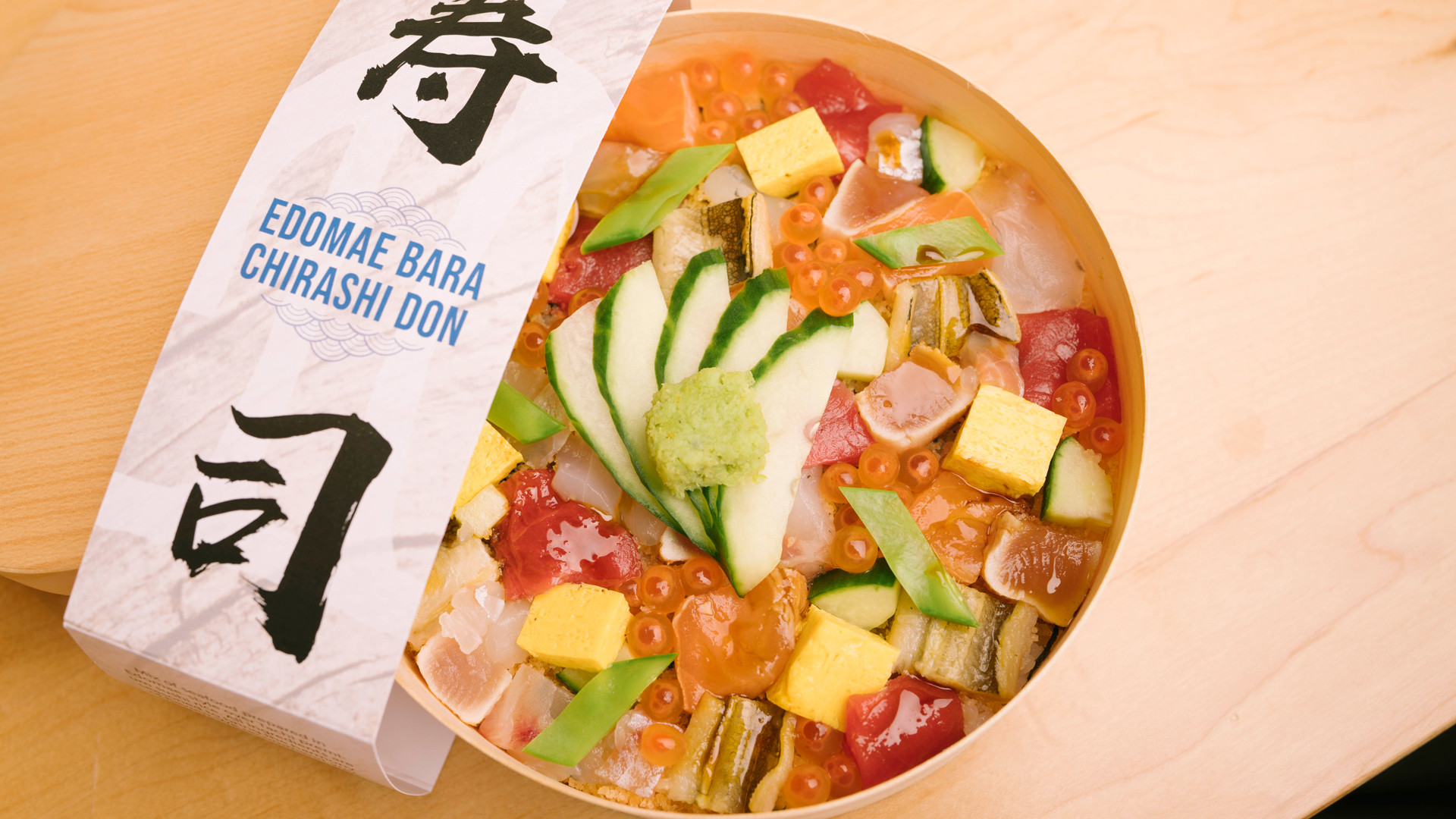 The best sushi in Toronto | A takeout bowl at Tachi stand-up sushi bar