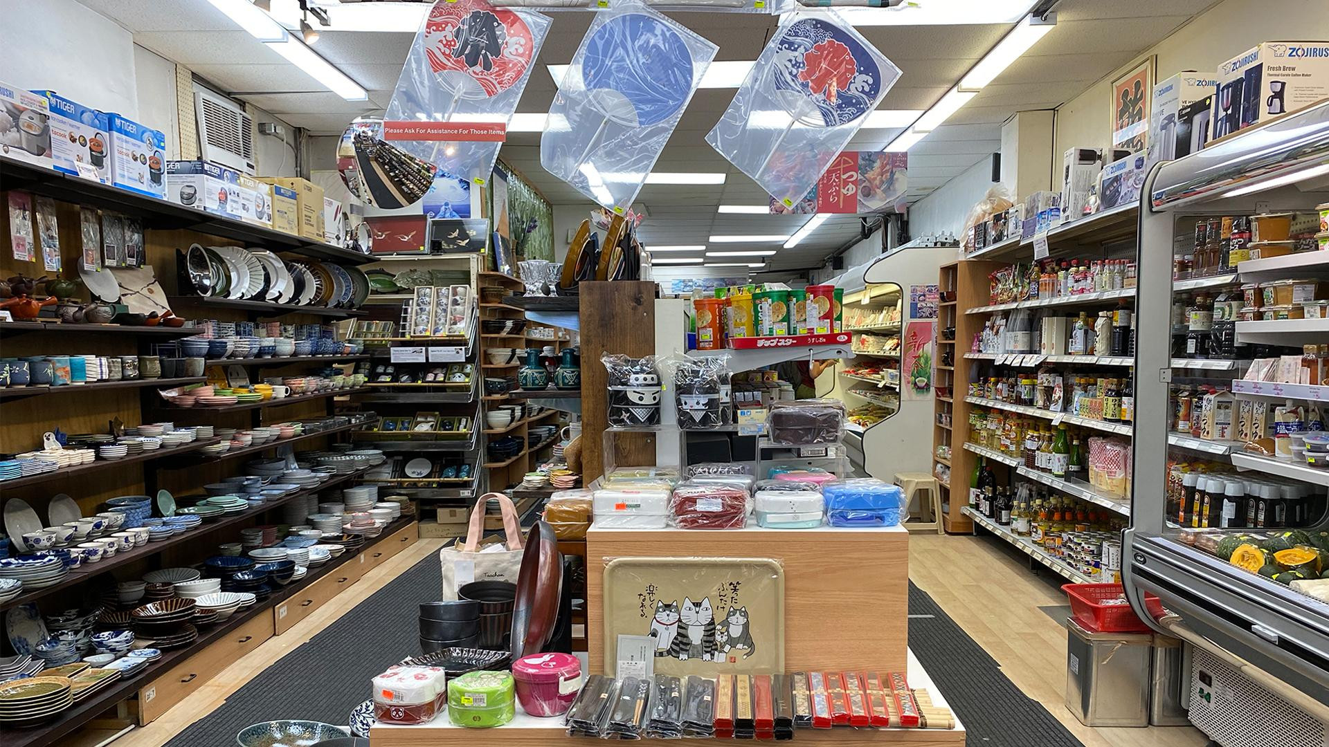 Local businesses in Toronto | The interior of Sanko Trading Co.