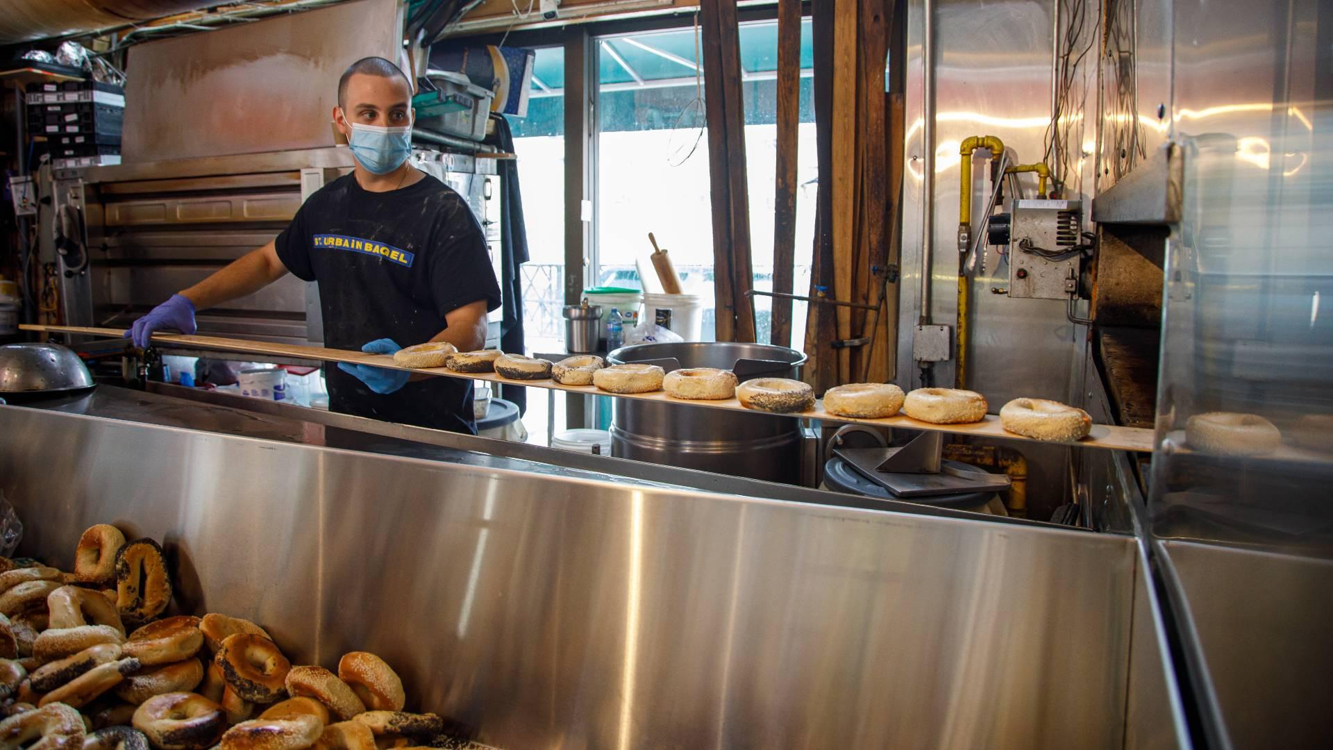 St. Lawrence Market | St Urbain Bagel Bakery