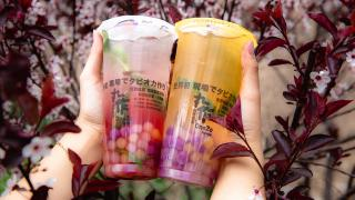 The best bubble tea in Toronto | two bubble tea drinks with special tapioca flavours from OneZo Tapioca