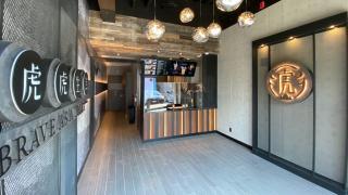 The best bubble tea in Toronto | the interior of Tiger Sugar bubble tea shop in Toronto