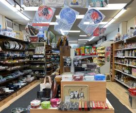 Sanko Trading Co. Japanese store Toronto